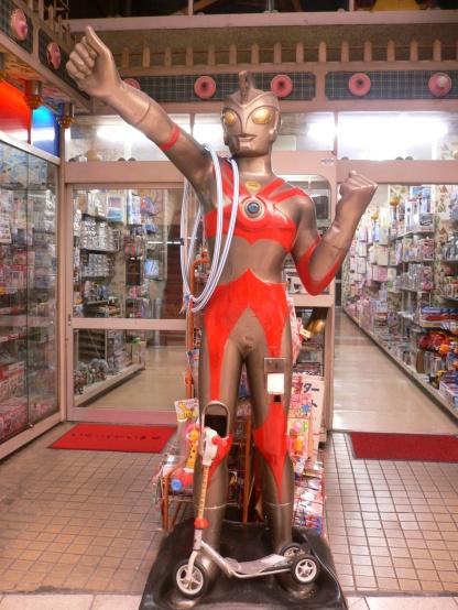 Go Ultraman, Go !!!