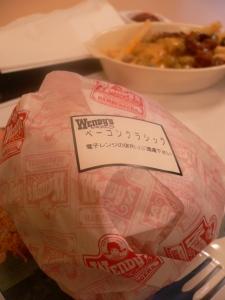 Wendy\'s, i\'m lovin\' it !